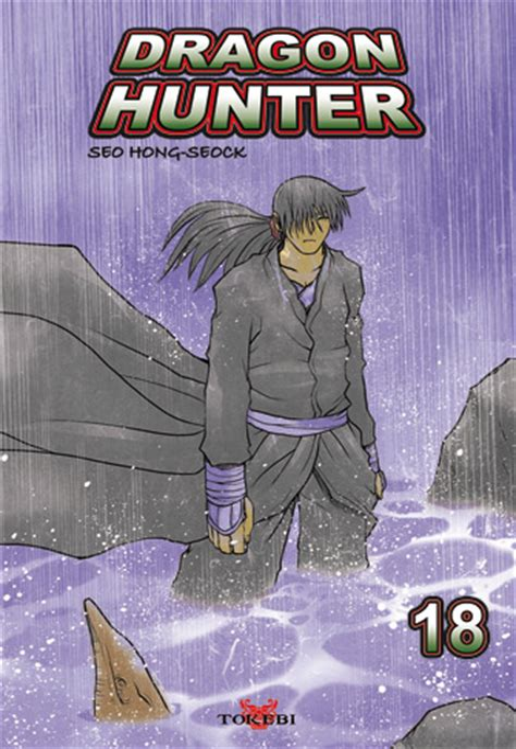 Dragon Hunter Volume 18 by Hong Seock Seo (2008-06-10)