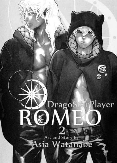 Dragostarplayer Romeo Vol 1 Bl Manga English Edition