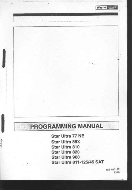 Dresser Wayne Program Manual