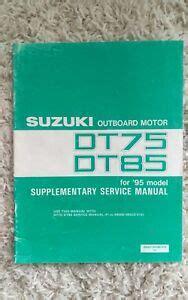 Dt75 Suzuki Outboard Repair Manual