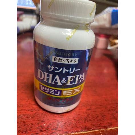 EX240 Online Tests
