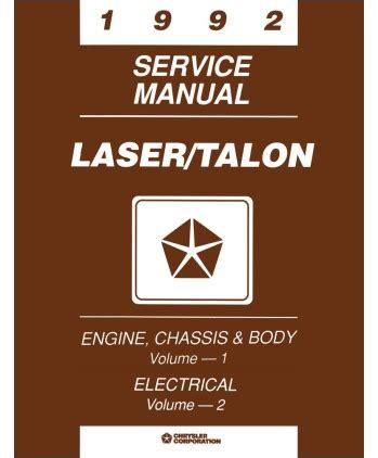 Eagle Talon 92 Electrical Manual
