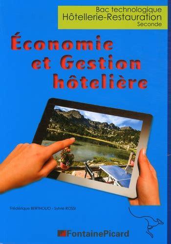 Economie Et Gestion Hoteliere 2de Bac Technologique Hotellerie Restauration