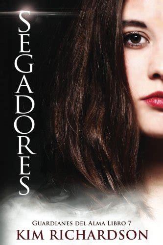 Egadores Guardianes Alma Libro 7 Volume 7