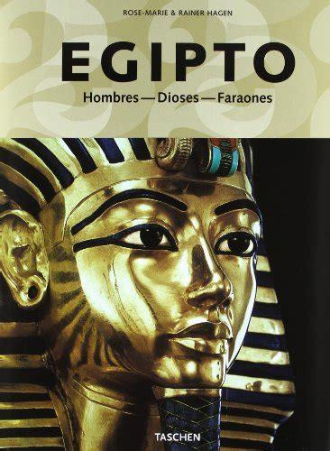 Egipto Taschen 25 Aniversario
