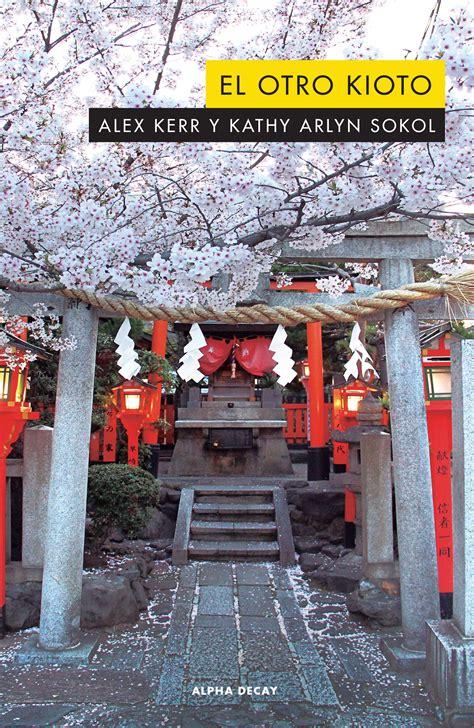 El Otro Kioto 122 Alpha Decay