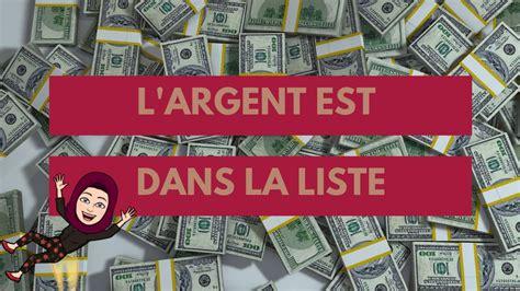 Email Marketing L Argent Est Dans La Liste