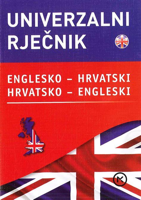 English-Croatian, Croatian-English Dictionary