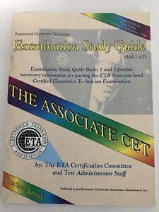 Eta Associate Cet Study Guide