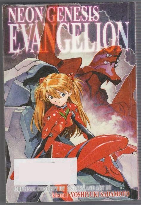 Evangelion Neon Genesis Vol 8