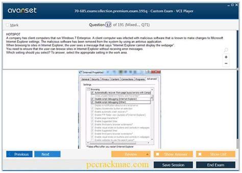 Exam Vce PC-SD-DSD-20 Free