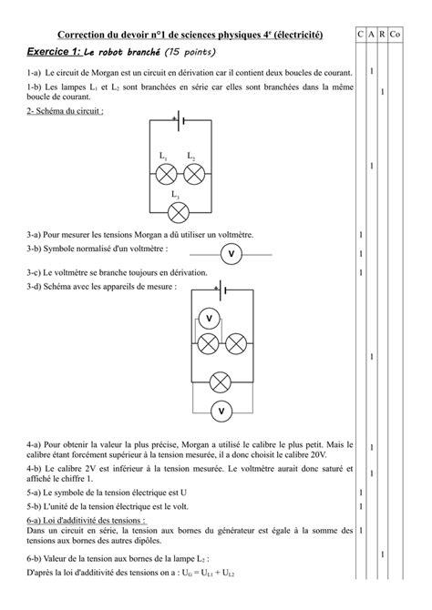 Exercices d'électricité (Sciences physiques)