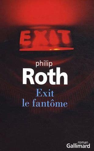 Exit le fantôme