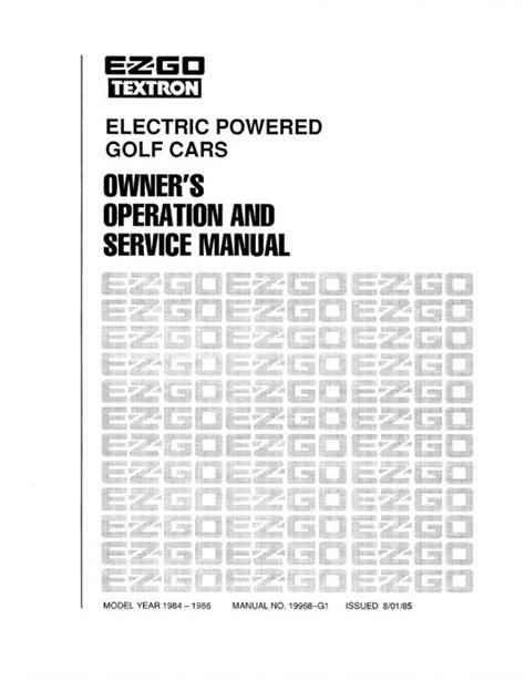 Ez Go 1985 Service Manual