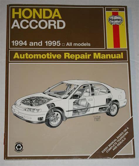Factory Service Manual 95 Accord