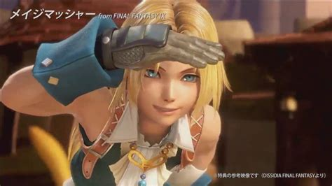 Final Fantasy XV (all dlc)
