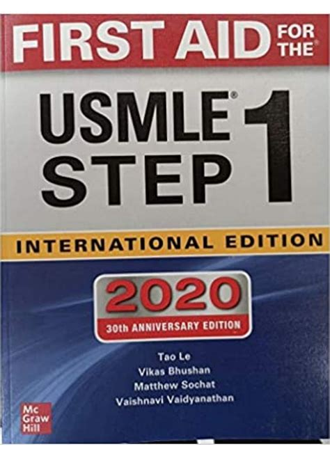 First Aid For The Usmle Step 1 2013 First Aid Usmle