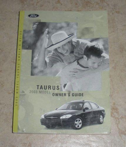 Ford Taurus Manual