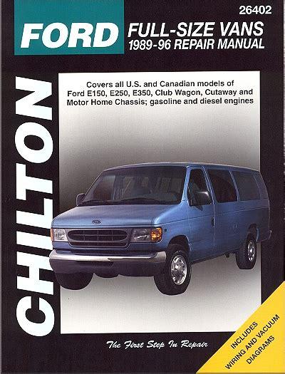 Ford Van E150 Repair Manual