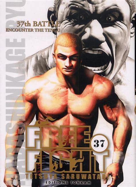Free Fight New Tough Vol 19