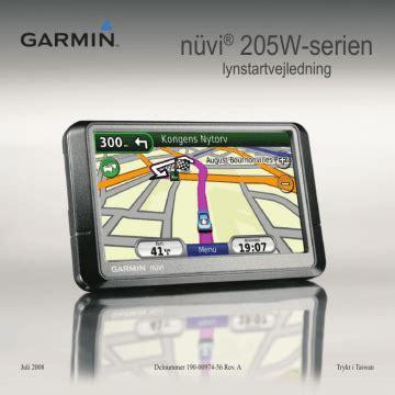Garmin 205w User Manual