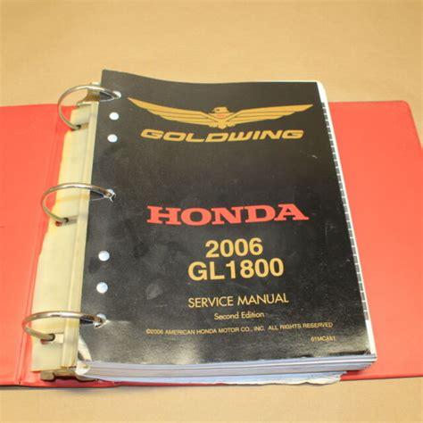 Gl1800 Factory Shop Manual