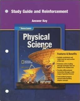 Glenco Physical Science Study Guide