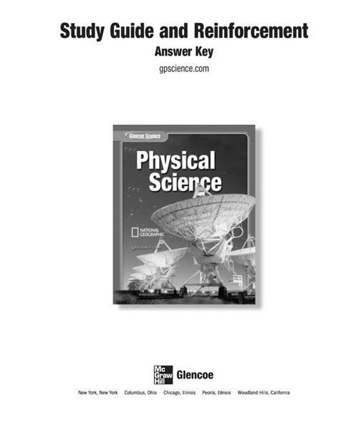 Glencoe Biology Reinforcement And Study Guide Answer Key