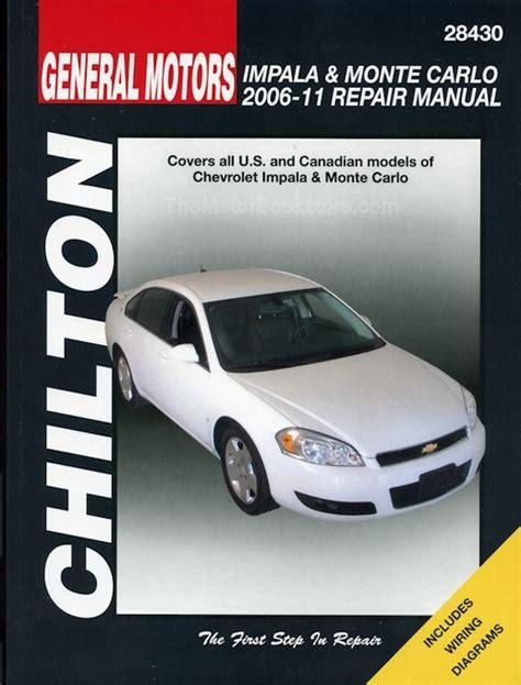 Gm Service Manual Chevy Monte Carlo 2016