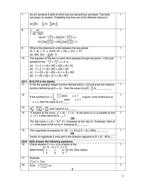 Grade 12 Mathematics Paper 2 March 2012