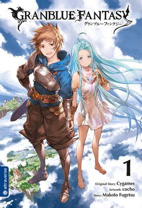 Granblue Fantasy 1 Planet Manga