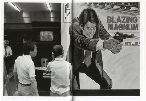 Greg Girard Tokyo Yokosuka 1976 1983