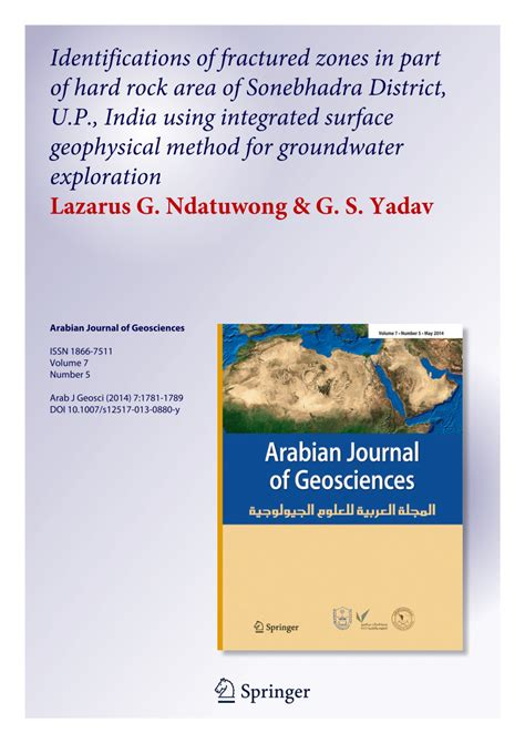 Groundwater Geophysics In Hard Rock