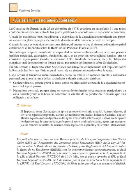 Guía del reglamento del impuesto sobre sociedades