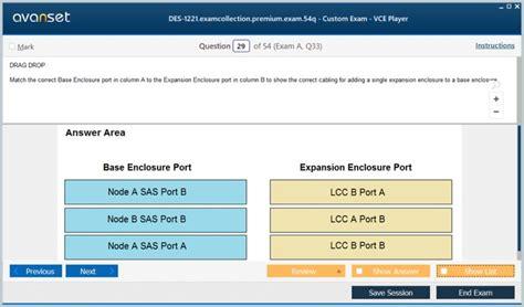 HMJ-1221 Reliable Exam Cram