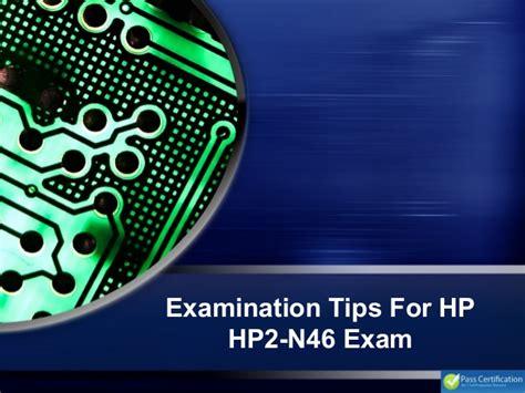 HP2-H55 Actual Exam Dumps