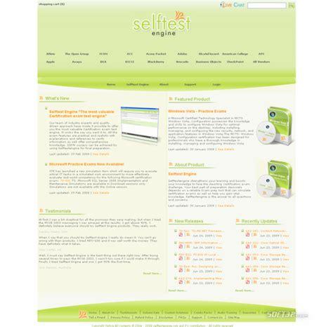 HP2-H66 Practice Exam Online
