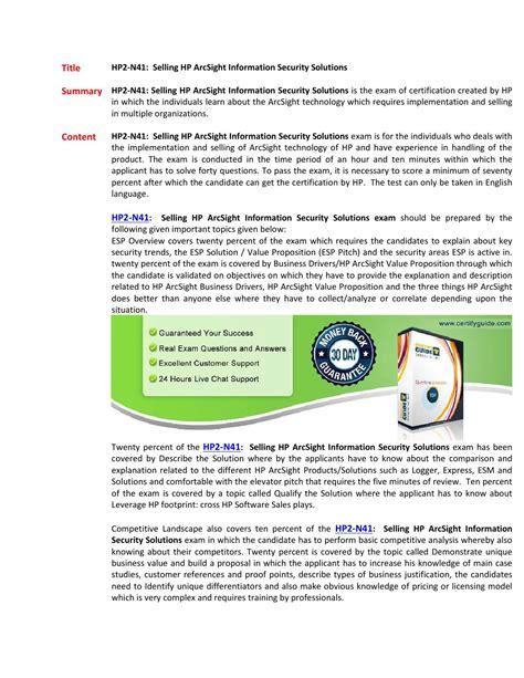HP2-H93 Trustworthy Exam Content