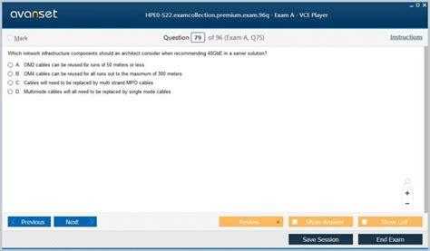 HPE0-S22 Test Voucher