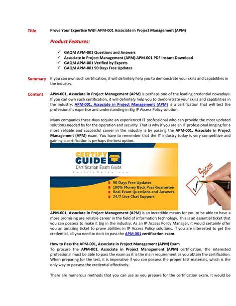 HPE1-H01 PDF Demo