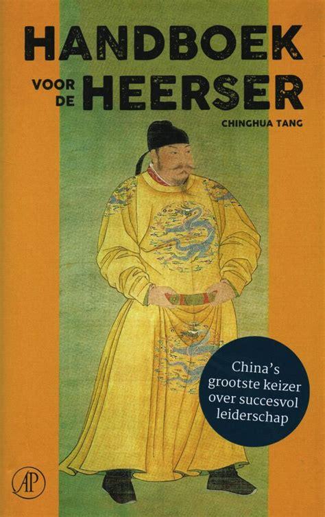 Handboek voor de heerser