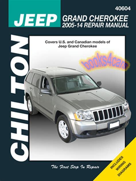 Haynes Manual For 2016 Jeep Grand Cherokee