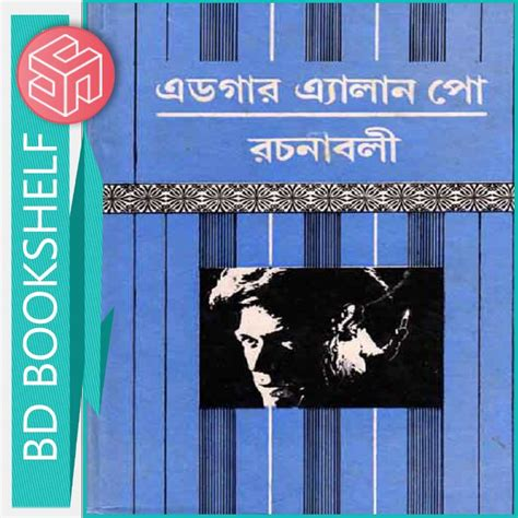 Higher Secondary Physics Guide