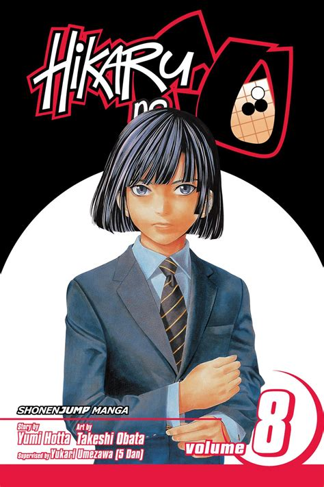 Hikaru No Go By Yumi Hotta Published June