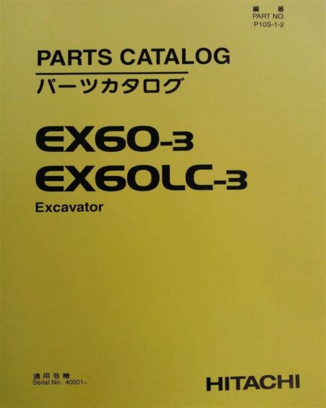 Hitachi Ex60 1 Service Parts Catalogue Manual