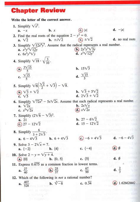 Holt Algebra 2 Chapter 4 Test Answers