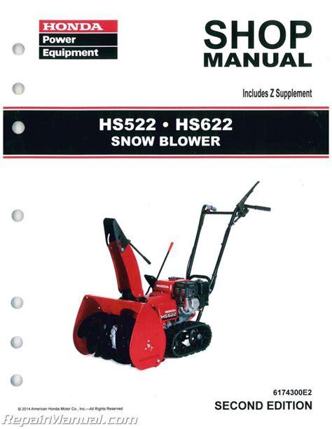 Honda Snow Blower Shop Repair Manual