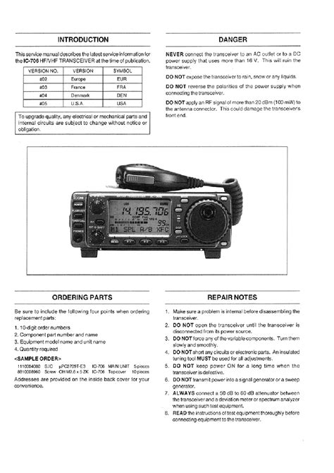 Icom 706 Manual