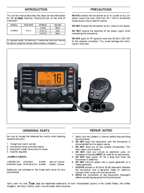 Icom Ic M504 Service Repair Manual