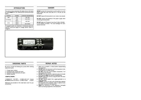 Icom Ic V8000 Service Manual